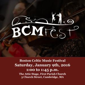bcmfest2016